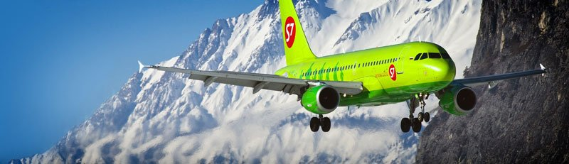 S7 Airlines Flights