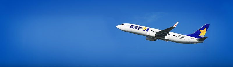 Skymark Airlines Flights