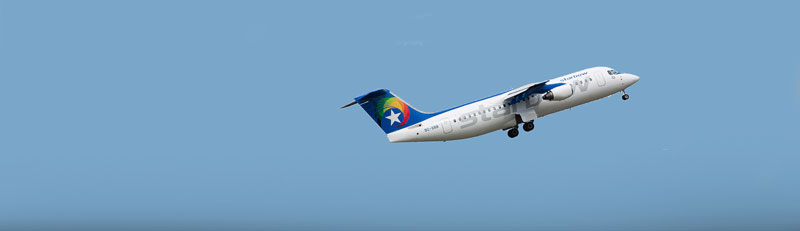 Starbow Airlines Flights